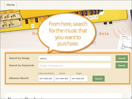 1. Search for the music you want to purchase.
