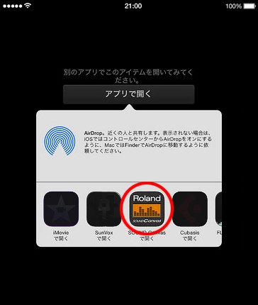 how to download music purchased on ipad to computer